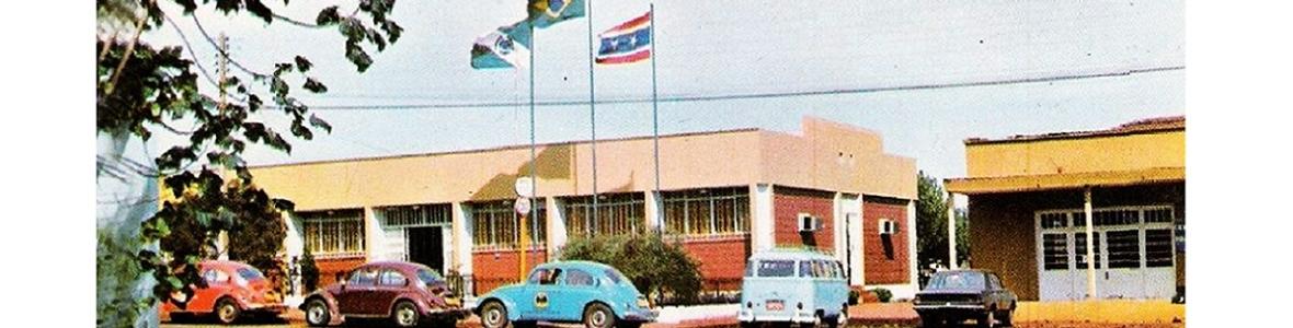Imagem Principal Câmara Medianeira