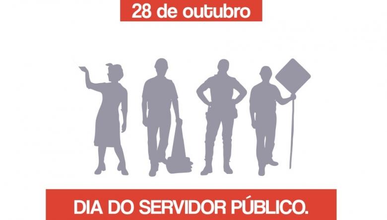 Câmara Municipal define ponto facultativo para o dia 28 de outubro Dia do Funcionário Público