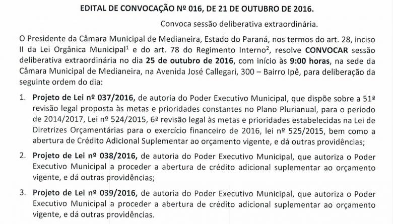 Câmara Municipal de Medianeira convoca vereadores e convida população para participar de sessão extraordinária nesta próxima terça,  25