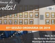 Câmara realiza I Sessão Ordinária com eleição das Comissões Permanentes nesta segunda